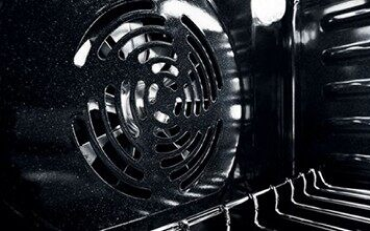 Fan inside an oven.