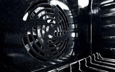 Fan inside an oven.
